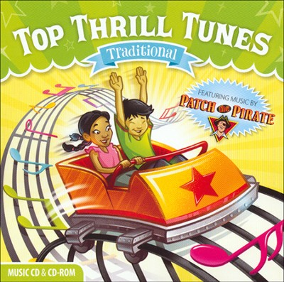 IncrediWorld Amazement Park VBS Leader Pack Traditional Music CD & CD-Rom  -