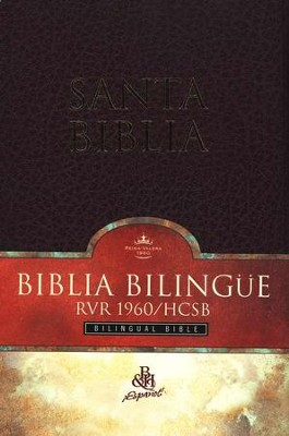 Biblia Bilingue RVR 1960/HCSB, Piel Imit., Rojizo  (RVR 1960/HCSB Bilingual Bible, Imit. Leather, Burgundy)  -