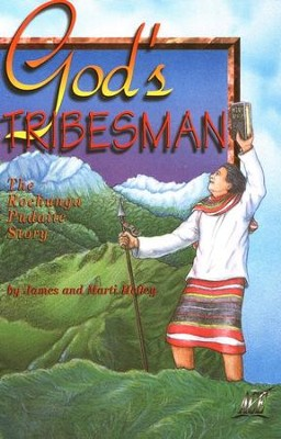God's Tribesman (Grade 10 English 2 Resource Book)   -