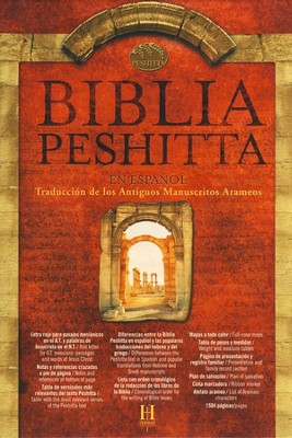 Biblia Peshitta, Piel Fabricada, Negro  (The Peshitta Bible, Bonded Leather, Black)  -