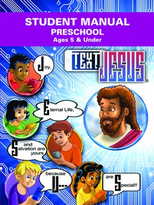 Text Jesus VBS Preschool Student Manual  -
