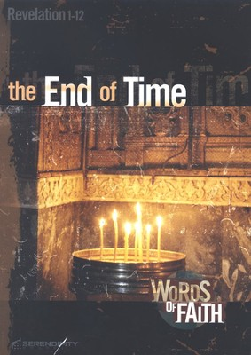 Revelation 1-12: The End of Time Serendipity Studies  -