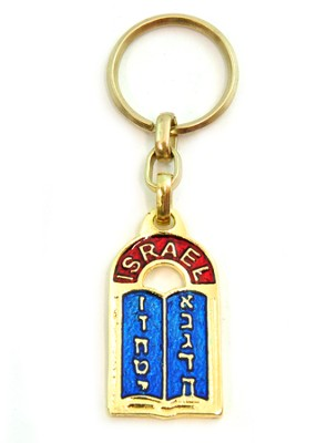 Israel Ten Commandments Brass Key Chain    -