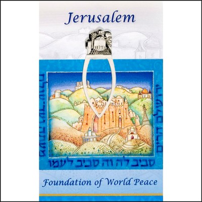 City of Jerusalem Bookmark Silver Platted   -