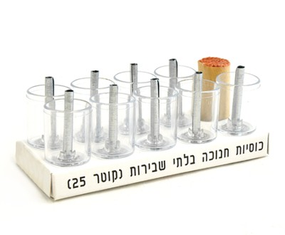 Replacement set for Jerusalem Menorah, Oil Wicks   -