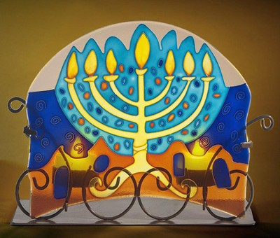 Hand Painted Glass Menorah Candle Holder W/ Two Tea Light Candles  -