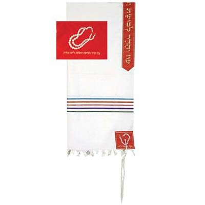 Woman of Excellence Tallit and Bag; 24, Wool   -