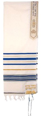If I Forget Tekhelet Tallit, 50 Wool   -