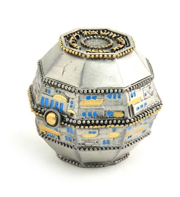 Jerusalem Candle Holder     -