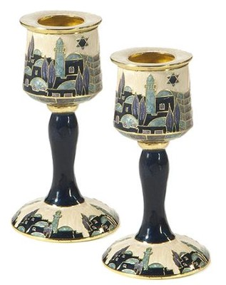City of Jerusalem Candle Holders, Set of 2    -