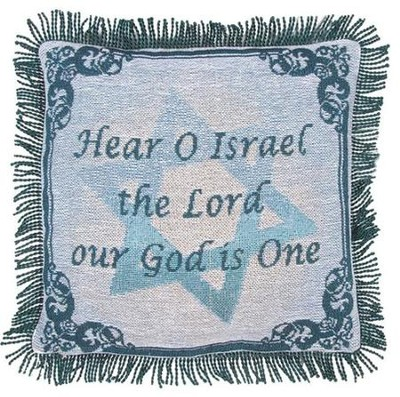 Blue Pillow Cover, Hear O Israel, English   -