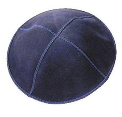 Dark Blue Suede Leather Kippah   -