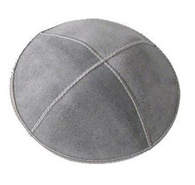 Gray Suede Leather Kippah   -