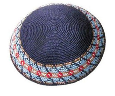 Navy Blue Multi Trim Crocheted Kippah   -