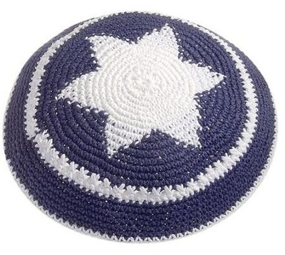Israeli Star of David Crocheted Kippah   -