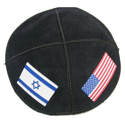 Leather Kippah w/Israel & USA Flags   -
