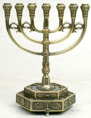 12 Tribes Brass Menorah, 7 High   -