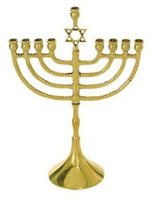 Dedication Hanukkah Menorah, Polished Brass   -