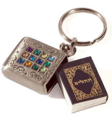 Breastplate and Psalms Keyring   -