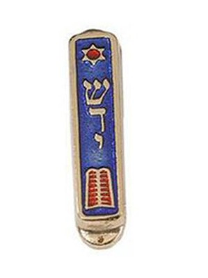 Car Mezuzah Red Enamel, Ten Commandments   -