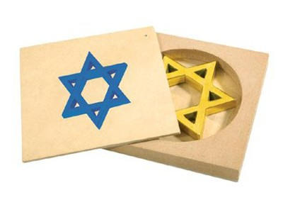 Brass Star of David Paperweight w/Gift Box   -