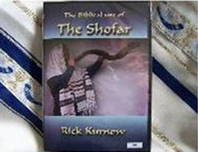 Biblical Use of the Shofar DVD Spanish Edition 45 Minutes Run Time  -     By: Rick Kurnow