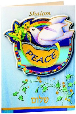 Shalom Peace 3D Greeting Cards   -