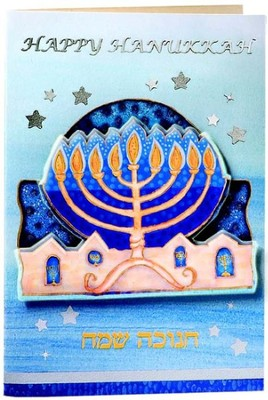 Happy Hanukkah 3D Greeting Cards 6 Pack   -