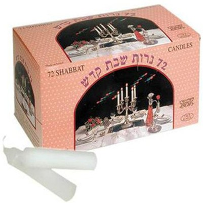 Sabbath Candles, White, Box of 72    -