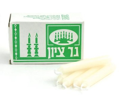 White Sabbath Candles, Box of 20   -