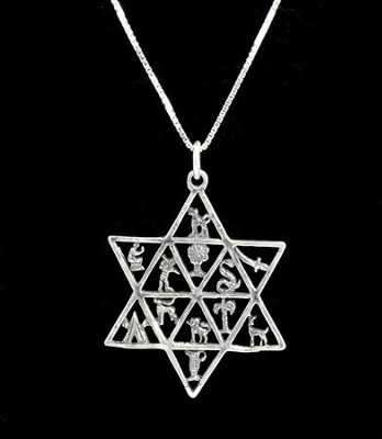 12 Tribes Star of David   -