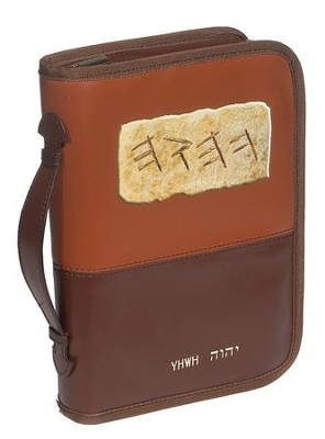 Yahweh Bible Cover   -