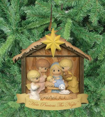 Nativity Scene Ornament  -
