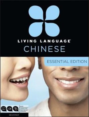 Living Language Chinese, Essential Edition   -     By: Living Language
