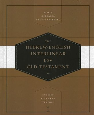 Hebrew-English Interlinear Old Testament: Biblia Hebraica Stuttgartensia (BHS) / English Standard Version (ESV)  -