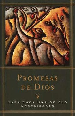 Promesas de Dios para cada una de sus necesidades  (God's Promises For Your Every Need)  -     By: Dr. A.L. Gill