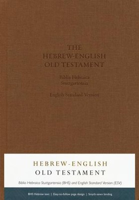 The BHS/ESV Hebrew-English Old Testament   -