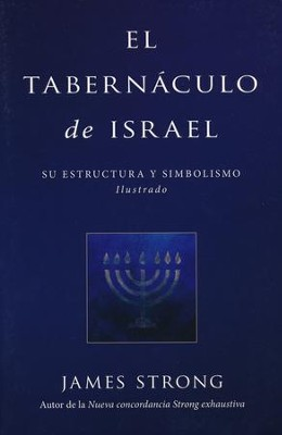 El Tabernáculo de Israel  (The Tabernacle of Israel)  -     By: James Strong
