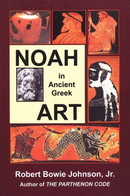 Noah in Ancient Greek Art  -     By: Robert Bowie Johnson
