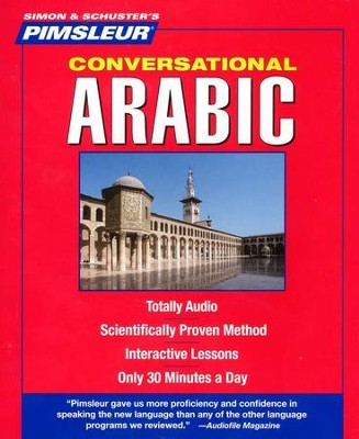 Conversational Arabic (Eastern) 16 Lessons, 8 CDS  -