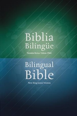 Biblia Bilingue RVR1960 NJKV: Bilingual Bible RVR1960 NJKV - Slightly Imperfect  -