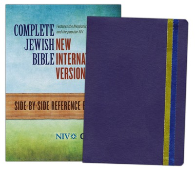 The Complete Jewish Bible - NIV side-by-side, flexisoft leather blue/silver  -