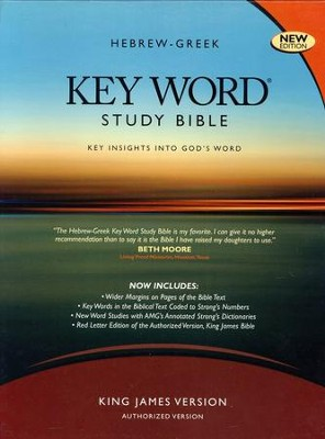 Key Word Study Bible KJV (2008 new edition), Bonded Burgundy Leather  -