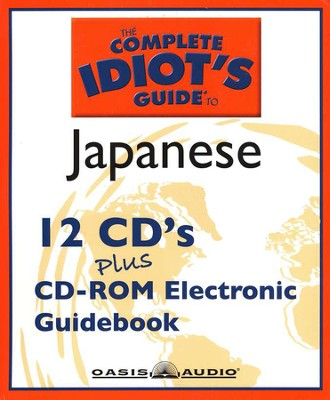 The Complete Idiot's Guide to Japanese Program 2 -   -