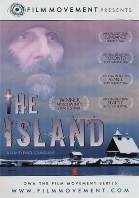 The Island (Ostrov), DVD  -