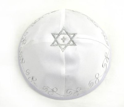 Star with Cross Kippah: White  -