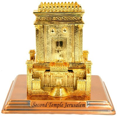 The Jerusalem Temple, Metal Plated  -
