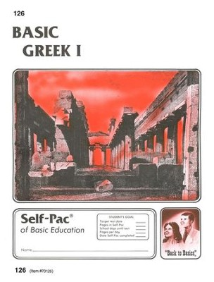Greek Self-Pac 126, Grades 9-12   -