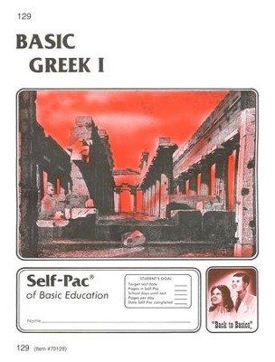 Greek Self-Pac 129, Grades 9-12   -