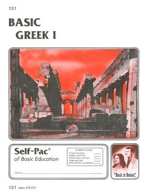 Greek Self-Pac 131, Grades 9-12   -